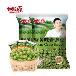 🚚 代購現貨 停不下來 甘源牌 蟹黃味青豌豆 好吃 零食 小包裝 285g