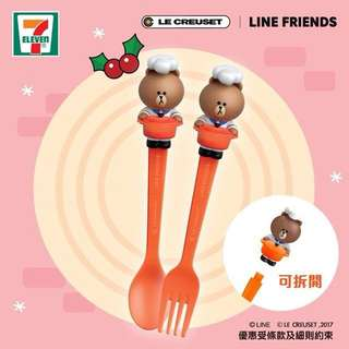 711 Brown 熊大 餐具款 (買家下bid)