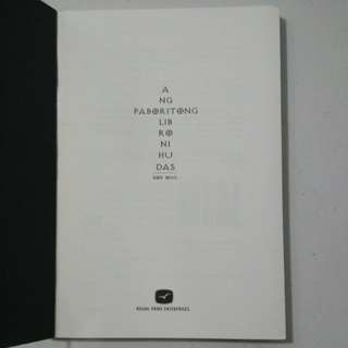 Ang Paboritong Libro ni Hudas BOB ONG
