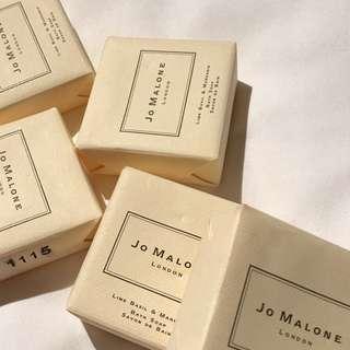 Jo Malone Jomalone Soap 50g