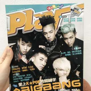 (Imported) PLAY Magazine -BIGBANG cover