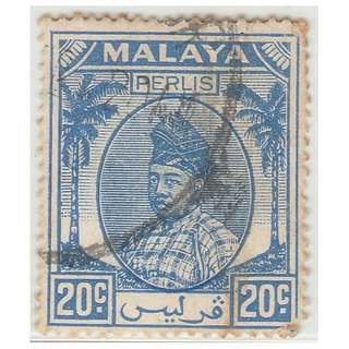 MALAYA 1951 Perlis Definitive Series 20c Used SG 19 (0154)
