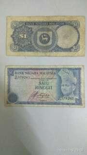 Duit lama RM1(2 keping)