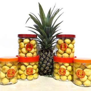 🍍Handcrafted Pineapple Tarts