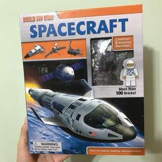 Build My Own Spacecraft 書