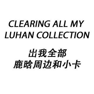 CLEARING ALL LUHAN COLLECTION FROM EXO ERA TO RECENT
