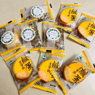 即日起使用順豐寄出 附送一小包試食的鹹蛋麥芽餅喔❤️