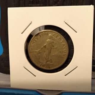 1958 twenty five centavos
