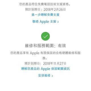 Iphone 8 plus 256 gb 淨機 黑色 全場最平