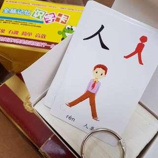 Mandarin Cards