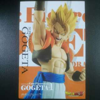 Gogeta Super Saiyan Com:Figuration vol.1
