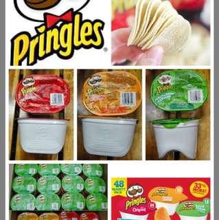 美國進口Pringles什錦味薯片