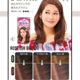 LIESE BUBBLE HAIR COLOR (Rose Tea Brown)