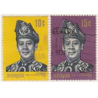 MALAYSIA 1971 Installation of Yang di Pertuan Agong 10c & 15c used SG #77 & 78  (0063)