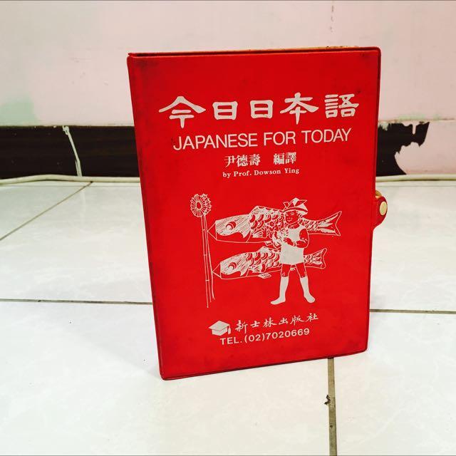 本日日本語(卡帶式)