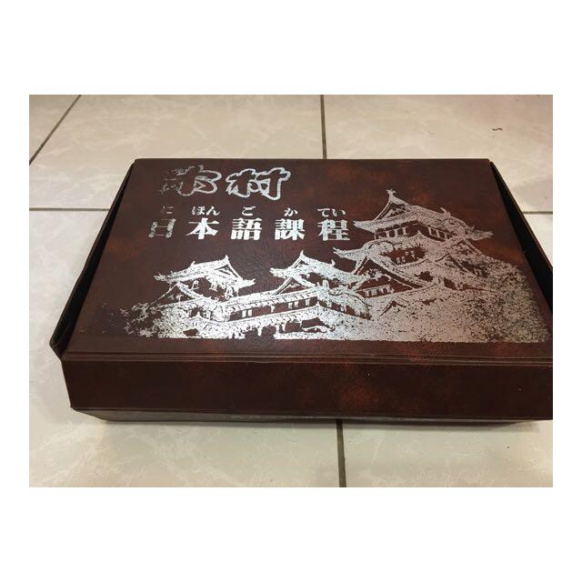木村 日本語 (日本教學)卡帶
