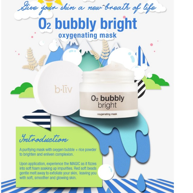 🆕 O2 bubbly bright - oxygenating mask【brightening, hydrating & pores cleansing】50g