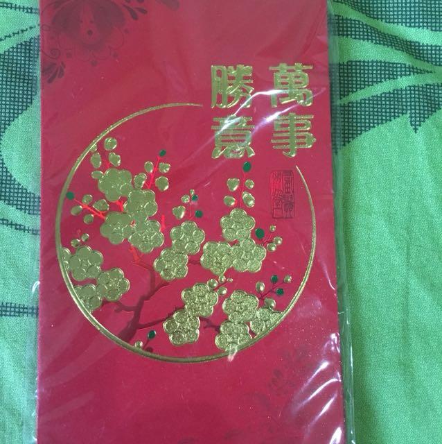 Amplop imlek angpao chinese new year
