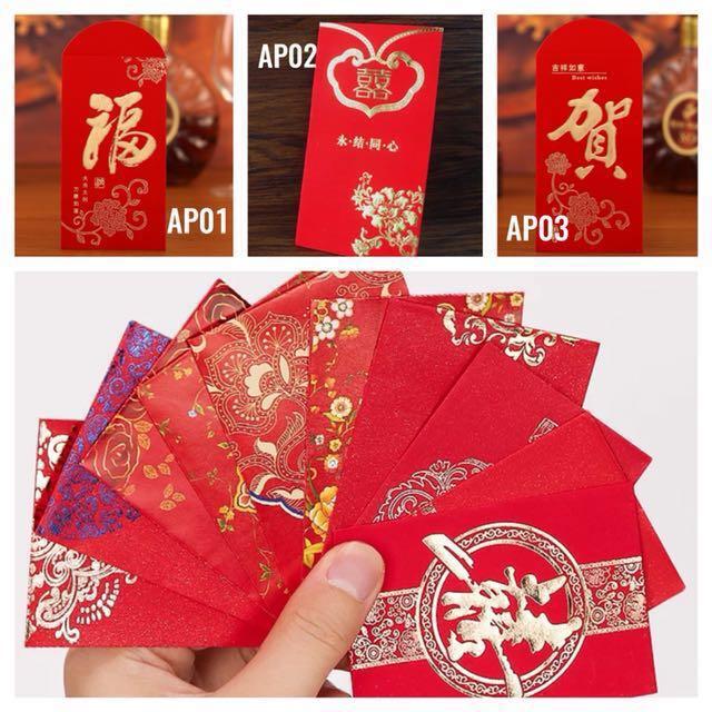 Ang Pau Red Packet / Wedding Ang Pau / Chinese New Year Red Packet