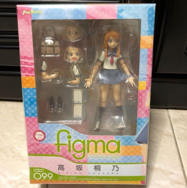 figma number 99 Kirino Kousaka