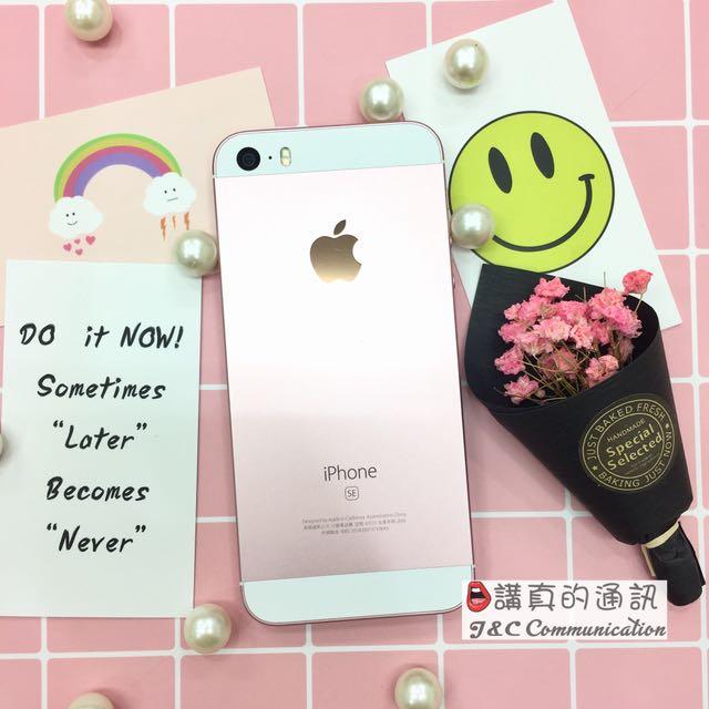 iPhoneSE 64G 玫瑰金🌹