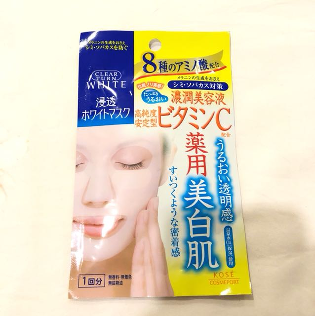 Kose vitamin c mask