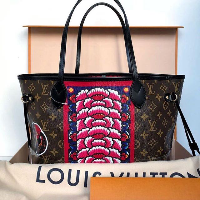 LOUIS VUITTON Tote Bag Kabuki