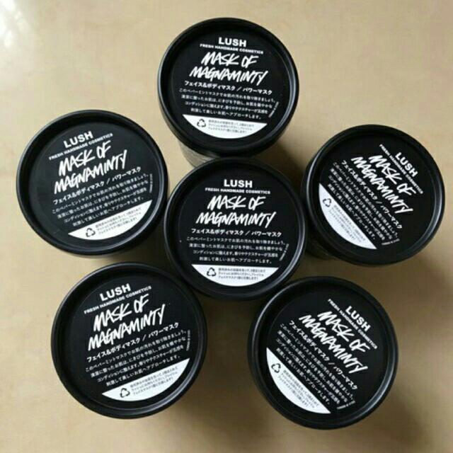 Lush Mask Of Magnaminty Share In Jar