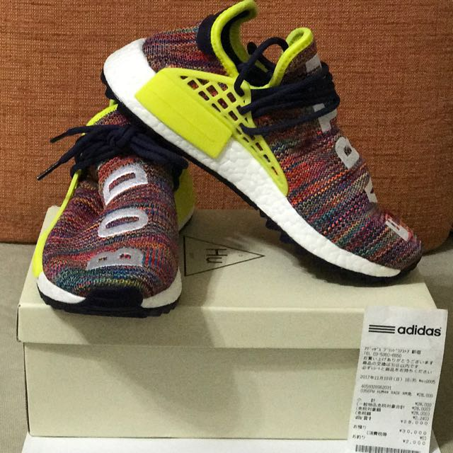 0ce5bd08483f Pharrell x adidas NMD Hu Trail Noble Ink Bold Yellow-Footwear White ...