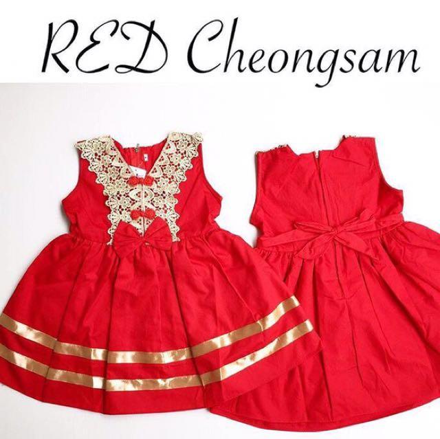 Red cheongsam cewek