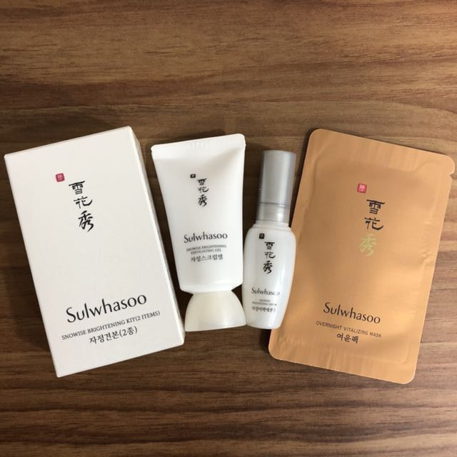 Sulwhasoo Snowise 2-pc Brightening Kit + free gift