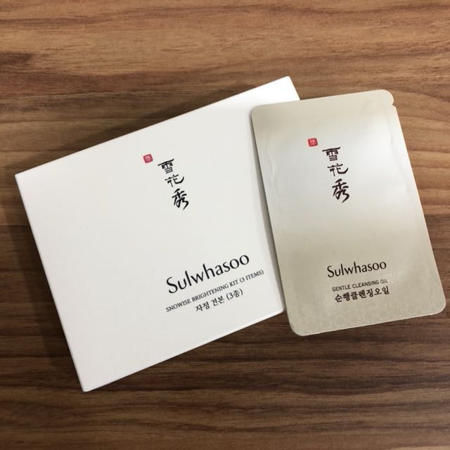 Sulwhasoo Snowise 3-pc Brightening Kit + free gift