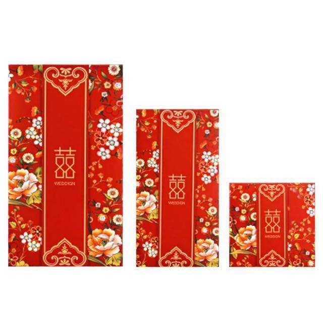 Wedding Red Packet / Ang Pau