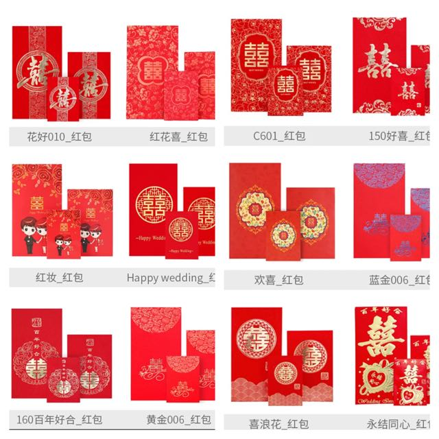 Wedding Red Packets / Wedding Ang Pao