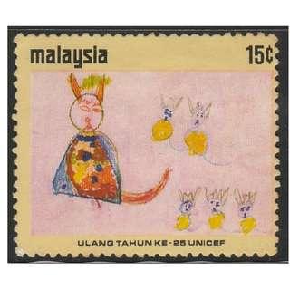 MALAYSIA 1971 25th Anniv of UNICEF 1V used SG #88  (0067)