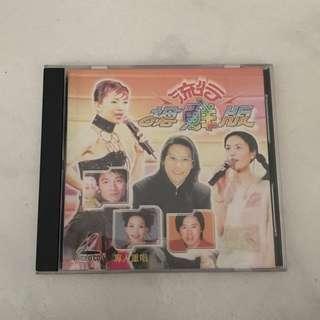流行抢鲜版 VCD