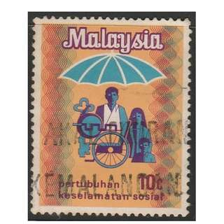 MALAYSIA 1973 Social Security Organisation 10c used SG #100  (0071)