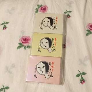 Yogiya藝伎補妝面紙