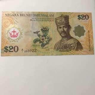 Polymer Brunei 20 Dollar Note