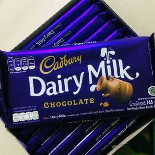 Cadbury 165G