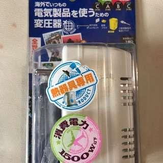 日本名牌日章220V轉110V 電器變壓器 1500W Yazawa HTD130240V1500W