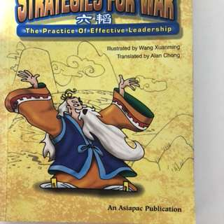 Fun to read animated book used but in good condition