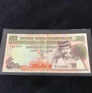1989 Brunei $50 Paper Note