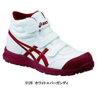 Asics Safety Shoe High Cut (New Colourway)