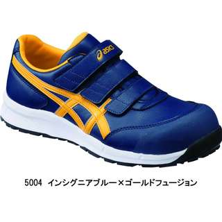 Asics Safety Shoe (New Colourway)