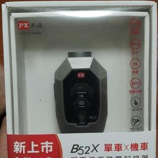 px大通B52X 單機車跨界記錄器  贈16G記憶卡