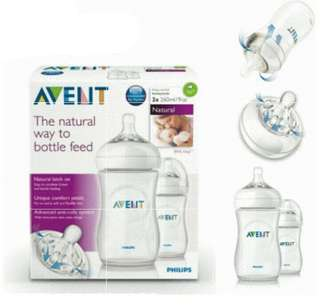 AVENT NATURAL 260ML(9OZ) TWIN PACK