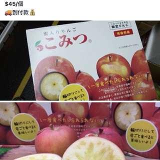 日本富士糖心蘋🍎🍎(貨到付款)
