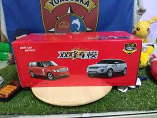 Realistic 1:10 White Land Rover
