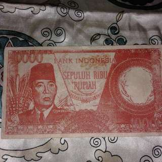 Vintage Indonesian Note 10,000 Precident Suharto..